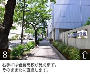 右手には岩倉高校が見えます。 そのまま北に直進します。